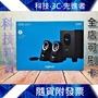 【科技新貴】 LOGITECH 羅技 Z213 Z313 喇叭 2.1 聲道 3件式