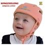 嬰幼兒 學步 防撞帽 防護帽 安全帽