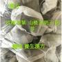 無磨粉❤(成分看的到)30包贈1包  漢方 玫瑰 荷葉  山楂 決明子 茯苓  纖美 養生漢方 仙楂