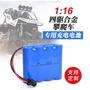 【良品商城】遙控車電池 攀爬車電池 4.8V 7.2V 充電電池 2000mah Sm插頭 充電線(100元)