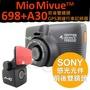 (原廠全新公司貨) Mio MiVue™ 698D + A30 雙鏡頭 GPS測速 行車記錄器 夜視 M698D