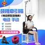 助邦頸椎牽引椅醫用電動治療勁椎病頸椎牽引器家用脖子拉伸器成人 正品保證電動頸椎牽引椅