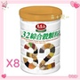 露卡愛比 馬玉山均衡營養活力健康32綜合穀類粉(牛奶口味)450g*8罐 宅配免運