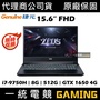 【一統電競】捷元 ZEUS 15H 遊戲筆記型電腦 i7-9750H/8G/512G+1TB/1650-4G/Win10