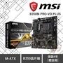{廣大電腦} MSI B350M PRO-VD PLUS 主機板
