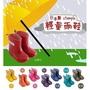 日本製【stample】兒童輕雨鞋 低桶/短靴 13~16cm