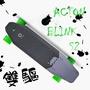 ACTON BLINK S2 雙驅智能電動滑板 滑板車