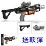 電動連發軟彈槍兒童玩具槍可發射吸盤海绵子彈4-8男孩生日禮物