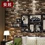 【免運】壁貼安3D立體文化磚墻紙客廳臥室電視背景墻壁貼磚紋磚塊服裝店磚頭