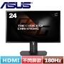 ASUS華碩 ROG SWIFT PG248Q 24型電競螢幕