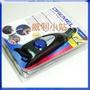 【威利小站】美國製 真美牌 DREMEL 290-01 鎢鋼筆頭電刻筆 刻磨機 刻模機 玻璃.金屬.刻字專用~