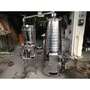 300公升錐形蒸餾機 專利字號M558027 、檜木精油蒸餾機、牛樟精油、花草精油、茶樹精油