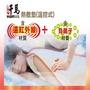 【汗馬】動力式熱敷墊(遠紅外線/非一般保暖墊/按摩墊/電熱毯)