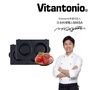 【日本Vitantonio】鬆餅機塔皮烤盤