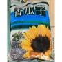 盛香珍 香瓜子 葵瓜子 3000g/3kg/ 3000克 (5斤)