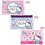 【康熙藥妝】【Hello Kitty春風袖珍包面紙/隨身包/衛生紙(10張/包)單包】產地台灣,三選一
