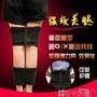 透氣增強型成人O型X型羅圈腿綁腿美腿矯正帶帶 腰圍固定帶兩用型 可卡衣櫃