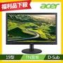 acer EB192Q 19型電腦螢幕 福利品