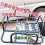 下單前先詢問..手工台灣監製 新款更牢堅固 外送神器 載貨 通用型貨架 UberEats FoodPanda UE 熊貓