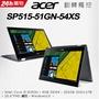 ACER SP515-51GN-54XS(i5-8250U/GTX1050-4G/8GB DDR4/256GB SSD+1TB/W10/FHD)