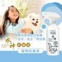 【旺旺水神】寵物抗菌液500ml