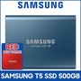 SAMSUNG Portable SSD T5 - 500GB T5 / GIFT CASE USB 3.1 External SSD