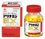 [Mole Japan] lowest price Arinamin EX plus 270 tablets !! Shoulder pain in the back of the eye back pain blood circulation / neuralgia / muscle pain / chronic fatigue / muscle fatigue recovery !!!