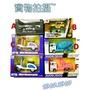 🔥現貨🔥盒裝車車!! 娃娃機商品 戰利品 盒裝物!!