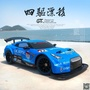遙控車 專業RC遙控汽車漂移四驅高速充電動成人玩具競速越野仿真GTR賽車 JD 小天使