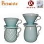 【漫咖啡.】Brewista手沖咖啡濾杯套裝 陶瓷過濾杯分享壺 送濾紙Bonavita pro