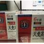 (現貨)天壹級(最高級)韓國三星高麗太極人蔘粉末膠囊 6年根 一盒:19800元 兩盒出清價:29800元