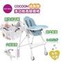【Oribel】Cocoon-成長型多功能高腳餐椅(成長型/多功能/兒童餐椅/幼兒餐椅/好清潔餐椅)