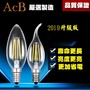 [ACB照明] (現貨) LED E14 4W C35高亮度仿鵭絲燈泡 工業風 蠟燭燈 拉尾燈  愛迪生LED燈泡