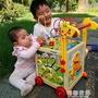 木制嬰兒童學步車手推車大繞珠多功能安全百寶箱玩具寶寶7-18個月ATF