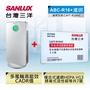 (組合)SANLUX 台灣三洋16坪清淨機+濾網ABC-R16.CAFT-R16HC
