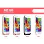 蘋果IPhone三星 i8/i8+/i7/i7+/I5/SE/I6/I6+NOTE5背蓋式行動電源手機殼無缐充電