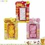 史努比 懶懶熊 凱蒂貓 吐司模 餅乾模 壓模 模型 模具 烘焙模具 107290 日本進口正版