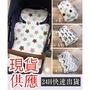 🏆PTT推薦🏆美國ZOOPER 有機棉冰絲涼墊 台灣現貨 冰絲涼蓆 手推車涼墊