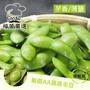 【陳記好味】Foodie Likes! 外銷日本AA級毛豆-6包(薄鹽/芋香兩種口味任選)