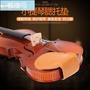 ❤精品FOM 小提琴羊皮腮托墊 小提琴護頸淡繭腮托墊 專用提琴腮托墊送禮