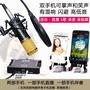 客所思 K10 USB 外接音效卡 支援手機平板筆記本台式電腦K歌 RC語音 網路K歌,圓頭電容麥克風(非P10)