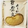 📣代購 預購  承新豆腐皮/大豆紙 豆皮 千張 豆腐紙 豆皮紙 非基因改造