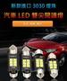 亮度升級 LED 雙尖3030晶片 6SMD 31mm 解碼燈 汽車小燈 汽車雙尖解碼燈 閱讀燈 車廂燈