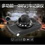 最新~G30 行車記錄器  6顆紅外線 防碰瓷 高清夜視1080P 超廣角170度 行車紀錄器