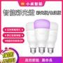 小米智能 Yeelight智能LED彩光燈 燈泡 智能燈泡 智能彩光燈 LED燈泡 智能燈泡 Yeelight採光燈