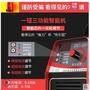 新品熱賣 電焊機  大焊ZX7-200 220v 380v兩用全自動家用小型全銅雙電壓直流電焊機 全館免運 快速出貨