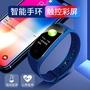 M5彩屏智慧手環監測運動男女通用計步器情侶學生智慧手錶