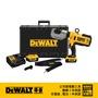 美國 得偉 DEWALT 20V 12噸電纜壓接機 雙電5.0Ah    DW-DCE300P2