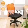 【全館免運】DIY商品 ZA-001-高級網布電腦椅-(五色可選) 書桌椅 辦公椅 洽談椅 秘書椅 兒童椅