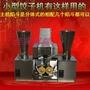 商用型 仿手工 包合式 包餃子機 全自動 餃子機 水餃機 2